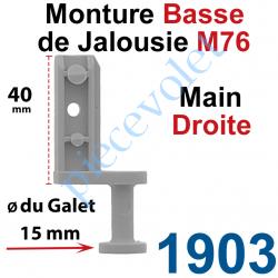 1903 Monture Basse de Jalousie Accordéon M76 à Clipper Diamètre du Galet Moulé 15mm Main Droite en Plastique Gris