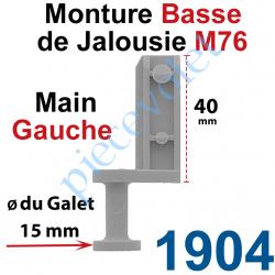 1904 Monture Basse de Jalousie Accordéon M76 à Clipper Diamètre du Galet Moulé 15mm Main Gauche en Plastique Gris