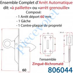 806044 Arrêt Automatique à Paillette ou Arrêt Grenouille Déport 60 mm Avec Gâche et Contre-plaque l'ensemble Zingué Bichromaté