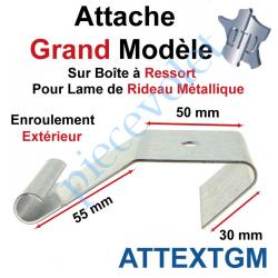 ATTEXTGM Attache Grand Modèle Acier Galva sur Boîte Ressort pr Lame Rideau Métallique Enrlt Extérieur