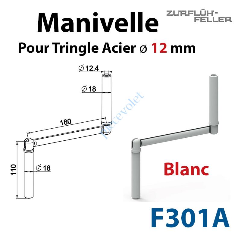 F301A Manivelle Profil Blanche pour Tringle Acier ø 12 mm
